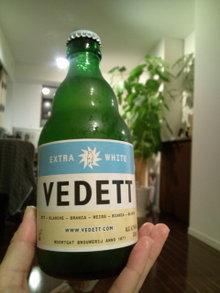 20100527_vedett