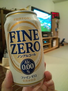 20100703_fine_zero